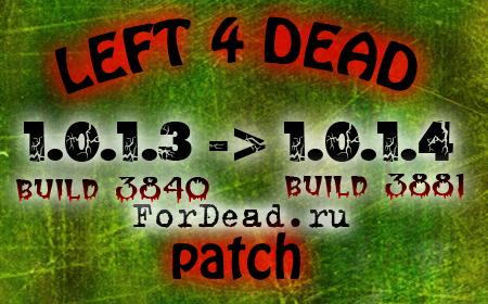 Исправлена проблема с переносом игроков в Versus режиме. Left 4 Dead